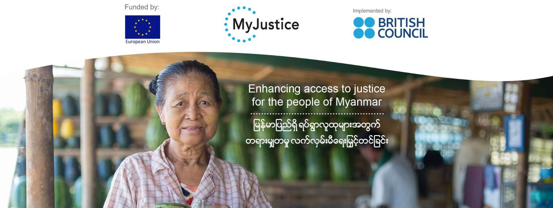 MYJUSTICE: ACCESS TO JUSTICE Image